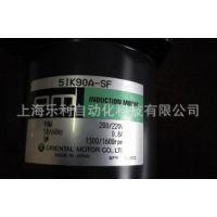 日本东方马达ORIENTALMOTOR步进电动机5IK90A-SF原装PK266-01A