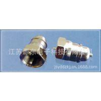供应射频同轴连接器 75-5注塑F头 公制 数字高清连接线头