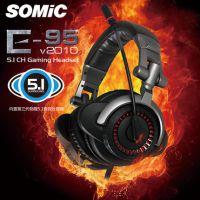 Somic/硕美科 E-95V2010 游戏影音耳麦 头戴式E95震动耳机