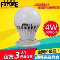 深圳福田4Wled球泡灯生产厂,松岗led球泡灯室内灯具led批发