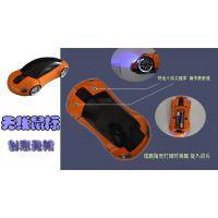 包邮特价无线鼠标可爱创意超薄跑车无线笔记本台式个性鼠标