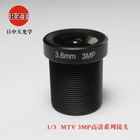 3.6mm300万高清网络摄像机MTV红外扳机镜头