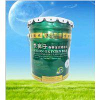 负离子森林全效墙面漆/广东防水厂家供应价格