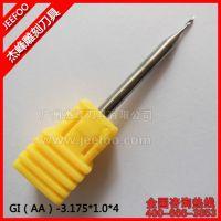 (单品) AA级3.175*1.0*4 单刃螺旋铣刀 水晶板专用雕刻刀 亚克力