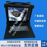 工业便携机 一体机 采集站 便携式电脑 机箱外壳定做 设计鑫宇飞航