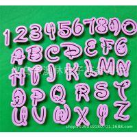 翻糖蛋糕模具 迪士尼字母数字饼干模具套装 0-9数字英文26字母模