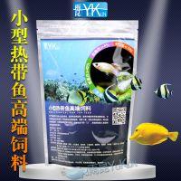 孔雀鱼饲料鱼食幼鱼灯鱼饲料小型鱼热带鱼饲料短鲷斗鱼饲料200克