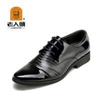 男鞋品牌,推荐贵阳城市易购品牌鞋店 老人头体验店