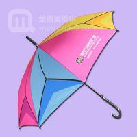 时尚天河商业广场广告伞