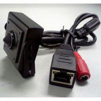 1080P微型网络摄像头 云监控摄像机 200万手机远程观看摄像头
