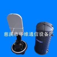 国产立式光缆接头盒 24芯机械密封型帽式光缆接续盒 光纤熔接盒