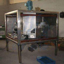 浩铭微波加热反应器 电磁加热器 快速反应釜