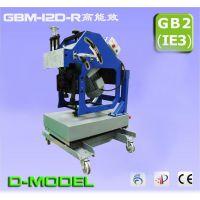 【厂家直销】捷瑞特GBM-12D-R钢板坡口机