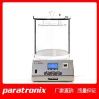 供应密封性测试仪,包装袋密封性测试仪器 特价促销