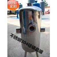 四川省-YD成都硅磷晶罐生活水阻垢罐