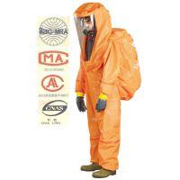 供应MIGA-CHEM9220阿波罗毒气防化服 生化危机化学防护服
