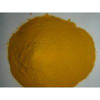 重庆絮凝剂 |污泥脱水剂|重庆聚合氯化铝