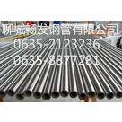 20#精密钢管价格|45#精密钢管价格|20cr精密钢管价格|无缝钢管厂