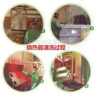 河间板式换热器维修 清洗 各种型号的板式换热器密封垫