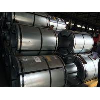 河北沧州冷轧硅钢片特价 B30P105正品