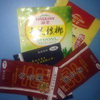 湘潭槟榔袋定做 自立骨条真空食品袋 口味王槟榔袋批发/采购