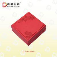 深圳厂家 方形直角红色纸质盒 精美时尚礼品盒 LOH-113