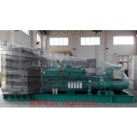 杭州发电机组厂家1200KW重庆康明斯型号KTA50-GS8自启动、自切换柴油发电机组厂家现货供应