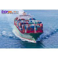浙江温州到意大利拉斯佩齐亚海运专线整柜、拼柜
