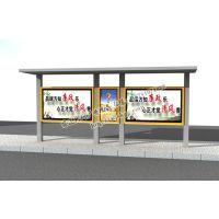 专业加工定制山南地区太阳能公交站台*市场大全*智能系列