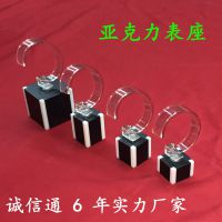 东莞厂家供应亚克力手表展示架,有机玻璃高档产品 可订货生产