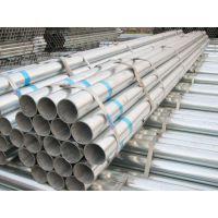 海南出售荣钢热镀锌钢管消防专用管