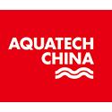 2017第十届AQUATECH CHINA上海国际水展