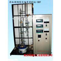 供应GTJL-SBT武汉高通筛板塔精馏实验装置