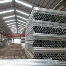 重庆热镀锌管厂家批发热镀锌钢管Q235规格4分-8寸消防加工定尺