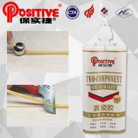 双管美缝剂填缝剂 瓷砖专用地砖防水瓷缝剂 保实捷双组份真瓷胶