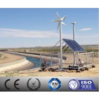 北京怀能中小河流风光互补智慧监控供电系统厂家太阳能风力发电设备