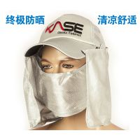 KASE凯思 透气网眼 披风面罩 防晒钓鱼帽防紫外线防蚊速干遮阳帽