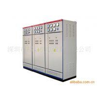 供应低压固定式配电柜屏,优质配电屏生产厂家@超业