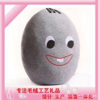 新款创意各种表情抱枕 厂家定制加工蛋蛋可爱抱枕 量大从优