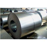 南京六合马钢冷板DC01 钢厂代理商