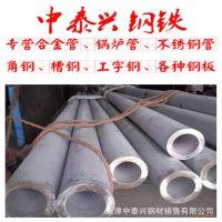 天津精密管无缝管  小口径无缝钢管  可定做  现货销售  全网***低