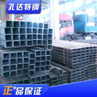 厂家直销 非标黑皮厚壁矩形管 工程精密矩形管 量大价优