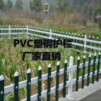 内蒙古包头市草坪护栏 乌海市赤峰市PVC护栏 通辽PVC栏杆