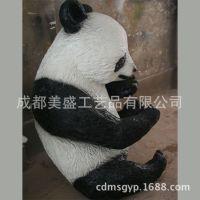 仿真动物雕塑图片 熊猫雕塑 玻璃钢熊猫 景观小品雕塑 厂家定制