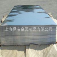 上海 16MnD5 低合金结构钢板