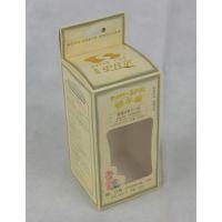 包装盒制作 白卡纸包装盒制作 专业的包装盒制作印刷厂