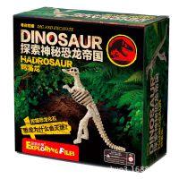 恐龙帝国 DIY益智玩具 匹诺考古 儿童智力玩具  鸭嘴龙 新爆品