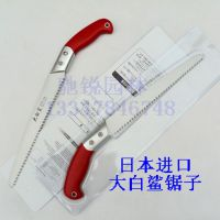 日本进口大白鲨270MM锯子园林锯子果树锯子修枝锯手锯木工锯批发