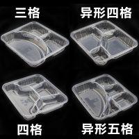 热卖一次性透明餐盒快餐店专用打包盒外卖便当pp环保塑料饭盒批发