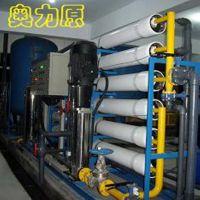 供应上海1吨反渗透设备纯净水设备食品纯水设备去离子水设备